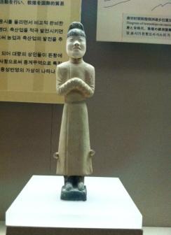 Expressive Figurine
