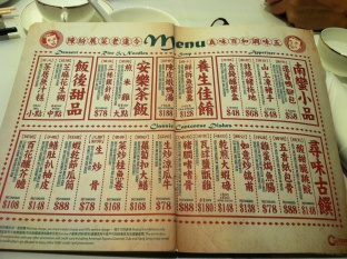 An Old-Style Menu from Original Restaurant