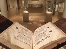 Islamic calligraphy from the Koran.