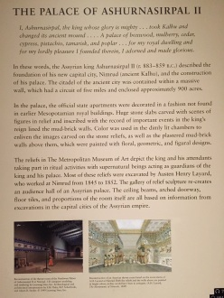 description of Assyrian temple source