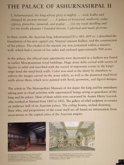 description of Assyrian temple source