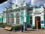 Train Station Exterior