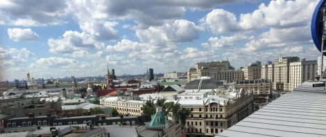 View of Moscow Skyline