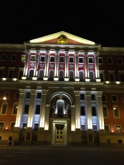 Architectural Beauty at Night shown in earlier post