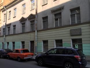 Dostoyevsky Lived Here
