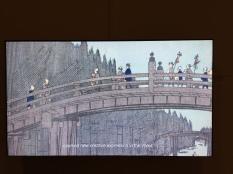 Japanese Bridge Scene