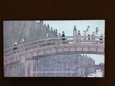 Japanese Bridge Scene