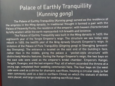 Palace Description