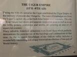 Uighur Empire