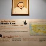 Khubilai Khan