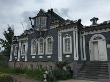 Trubetsky House