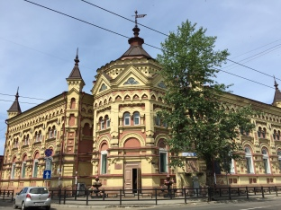 Historic City Buildings