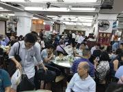 Lin Heung Restaurant
